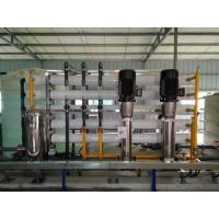 Wholesale Sus304 Water Tank Reverse Osmosis Plant RO Water Treatment / Filtering / Purifying System from china suppliers