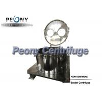 Buy cheap Model PPTD PLC Basket Type Centrifuge CBD Oil Extraction Centrifuge from wholesalers