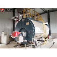 Buy cheap Three Pass Fire Tube Steam Boiler / Automatic Diesel Steam Boiler 2400 Kg/Hour from wholesalers