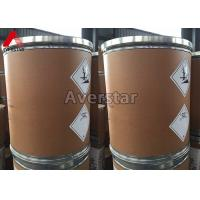 Wholesale Agricultural Weed Killer Formate Herbicide Cycloate 95% TC Amino from china suppliers