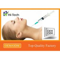 Wholesale Cosmetic Hyaluronic Acid Fillers Anti Aging Injection For Neck from china suppliers