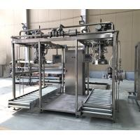 Buy cheap Ketchup SUS304 1000kgs/h Aseptic Filling Machine from wholesalers