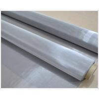 Wholesale Durable Woven Stainless Steel Wire Mesh 1 X 30m For Plastic Extrusion Filter from china suppliers
