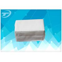 Wholesale Customized Size Medical Gauze Swabs Spun - Laced Non - Woven Fabric from china suppliers