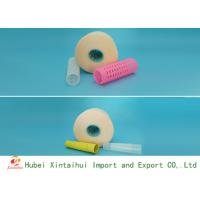 Buy cheap 50s/2 Dyed Polyester Core Spun Yarn , Polyester Sewing Yarn OEM Service from wholesalers