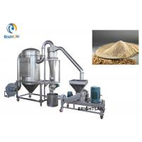 Wholesale Fine Rice Husk Grain Powder Machine Cereal Chickpeas Grinder Easy Operation from china suppliers