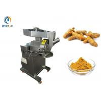 Wholesale Turmeric Spices Grinder Machine Powder Making With Ce 3 To 300 Kg Per Hour from china suppliers
