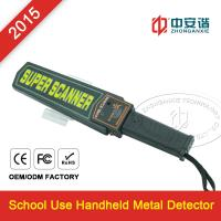 Wholesale Rechargeable Handheld Metal Detector , Hand Held Body Scanner FCC ROHS from china suppliers