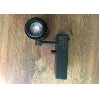 Wholesale Bridgelux 7W LED Ceiling Track Lights For Museum , Library 3 Years Guarantee from china suppliers