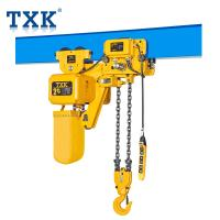 Buy cheap 2 Ton Low Headroom Electric Chain Hoist 110V With Electric Trolley And Pendant from wholesalers