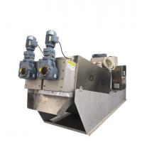 Wholesale Volute Sludge Removal Equipment 3570*1260*1670 from china suppliers