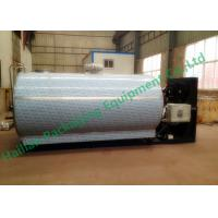 Wholesale Stainless Steel Milk Chilling Tank  Milk Chilling Fresh-keeping from china suppliers