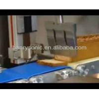 Wholesale ultrasonic cotton seed cake cutting machine from china suppliers