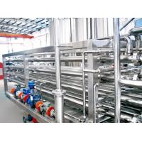Wholesale High Efficiency UHT Milk Processing Machine , Coiled Tube Juice Pasteurizer Machine from china suppliers