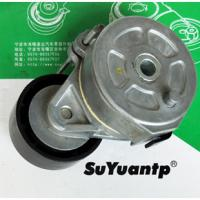 Wholesale Auto Spare Parts Car Timing Belt Tensioner Pulley For PEUGEOT 9636782780 VKM33032 534011120 from china suppliers