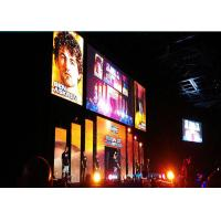 Wholesale 500*500mm Outdoor Rental LED Display , Outside P3.91 LED Display Rental from china suppliers