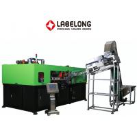 Buy cheap 6 Cavity PET Bottle Blow Molding Machine 4160*2690*2250MM With Double Toggle from wholesalers