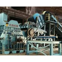 Wholesale PSX6090 scrap metal shredder from china suppliers