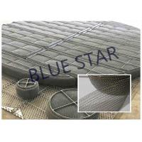 China Metal Knitted Wire Mesh Anti - Corrosion , Water Mist Eliminator For Petrochecmical on sale