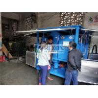 Buy cheap Onsite Power Station Dielectric Oil Purifier Machine 9000 Liters / Hour from wholesalers