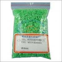 Buy cheap magnetic Plastics material from wholesalers