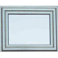 Buy cheap Mirror series from wholesalers