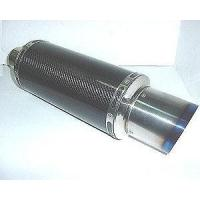 CFRP Product Exhaustation pipe - 6002