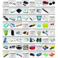 Wholesale Mould product DescriptionPlastic mold ,Rubber mold, blowing mold ETC. from china suppliers