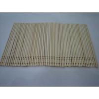 Wholesale Bamboo Skewers WM-117 from china suppliers