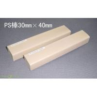 Wholesale plastic profile from china suppliers
