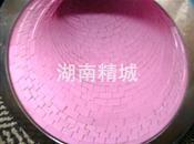 Wholesale Alumina Ceramic ...Pipe with Integrated Abrasion-resistant ceramic (RHS) from china suppliers