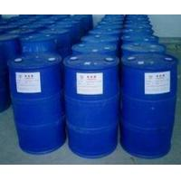 Wholesale methyl cinnamate from china suppliers