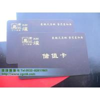 Wholesale Special Cards Frosted Cards Type 3 from china suppliers