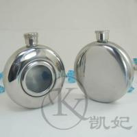 China Novelty Shape Home>Hip Flasks>Novelty Shape>Round stainless steel hip flask MI9050 on sale