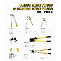 Wholesale Press Tube Tools & Expand Tube Tools from china suppliers