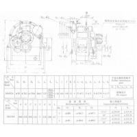 Buy cheap Marine gearbox MA142A from wholesalers