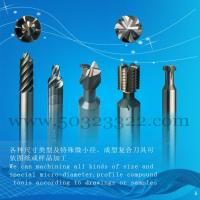 Wholesale T type step end mill from china suppliers