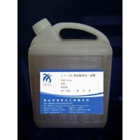 Wholesale HY-168 Universal Finish Oil for Polyester Staple Fibre from china suppliers