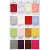Buy cheap Wired Grosgrain W1001 from wholesalers