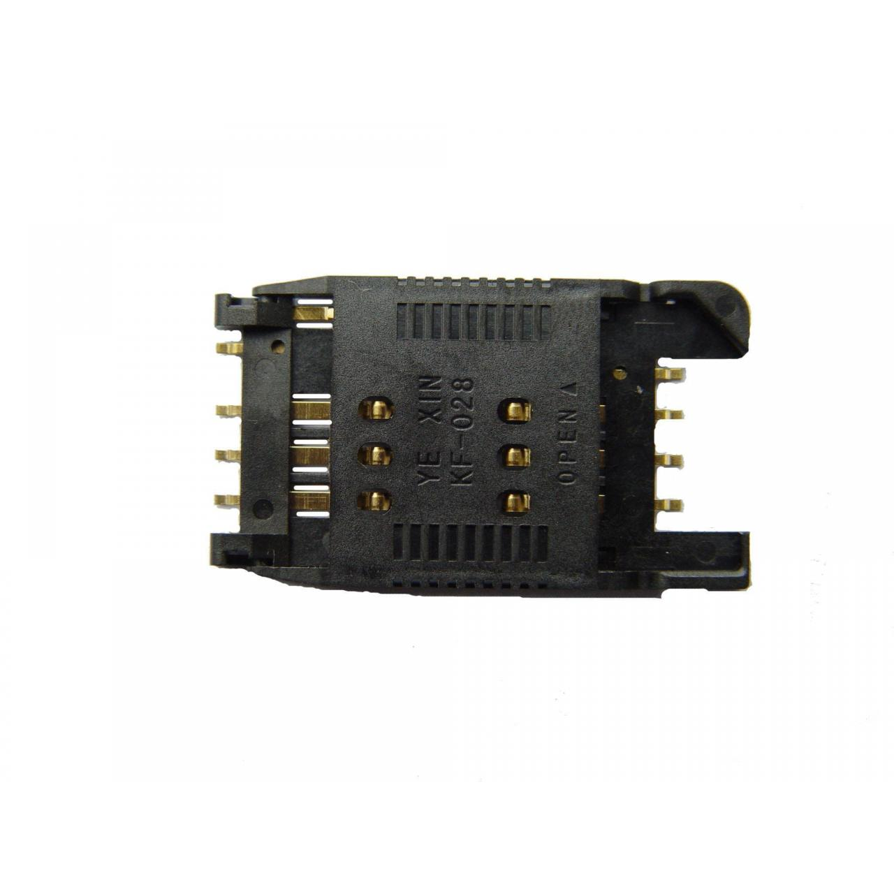 Wholesale SIM card connector from china suppliers