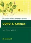 Quality The Clinical Practice of Chinese Medicine: COPD & Asthma for sale