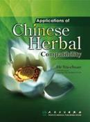 Wholesale Applications of Chinese Herbal Compatibility from china suppliers