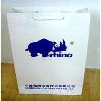 Wholesale Paper Shopping Handbags from china suppliers