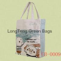 Buy cheap cotton bag CB-0008 from wholesalers