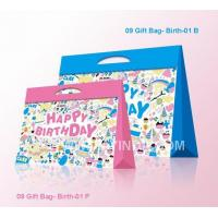 Wholesale Gift Paper Bag Item No09-Birth-01B/P from china suppliers