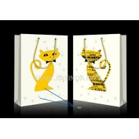 Wholesale Gift Paper Bag Item No09 Lucky Cat-01 from china suppliers
