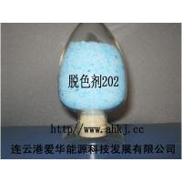 Wholesale Oil bleaching agent 202 from china suppliers