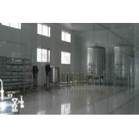 Wholesale Mineral Water Plant from china suppliers