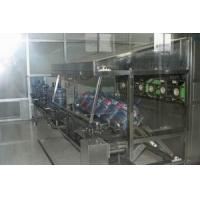 Wholesale Complete Bottling Line from china suppliers