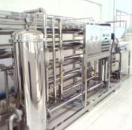 Wholesale Purified Water for Medical Purposes from china suppliers